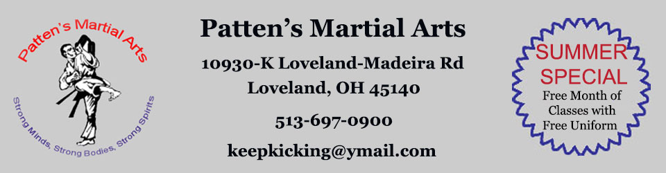 Patten's Martial Arts Logo
